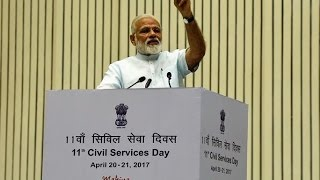 PM NarendraModis speech at Awards ceremony for Excellence in Public Administration in