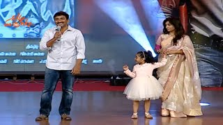Download Video Srinu Vaitla Entry With His Wife & Daughter - Aagadu Audio Launch Live MP3 3GP MP4