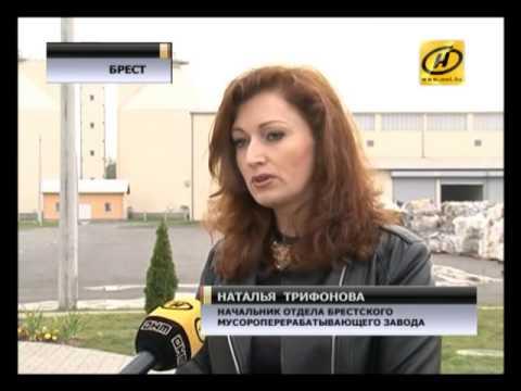 «Мусорные контейнеры в виде гигантских батареек установили в Бресте»