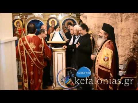 Video από τον εορταστικό Εσπερινό στην Αγία Βαρβάρα
