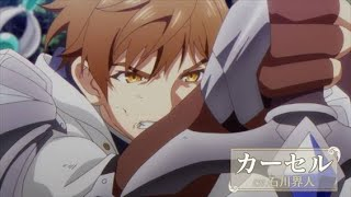 King's Raid: Ishi wo Tsugumono-tachi - AniDL | Download Your Favourite Anime in Mega BatchAnime Trailer/PV Online
