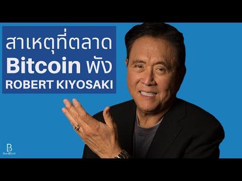Geriausia bitcoin debeto kortelė