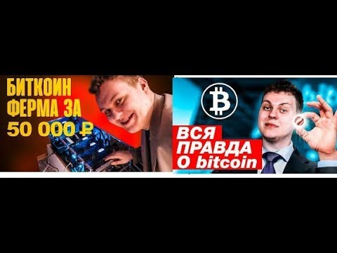 ХОВАНСКИЙ - Дисс на АЗИНО ТРИ ТОПОРА coin 2018 в Белгороде ipnout.com айпиноут actions2.ru
