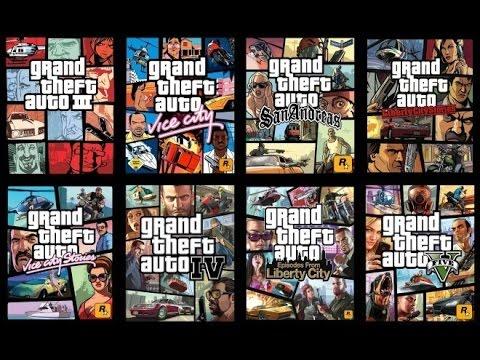 Песни про игры - GTA