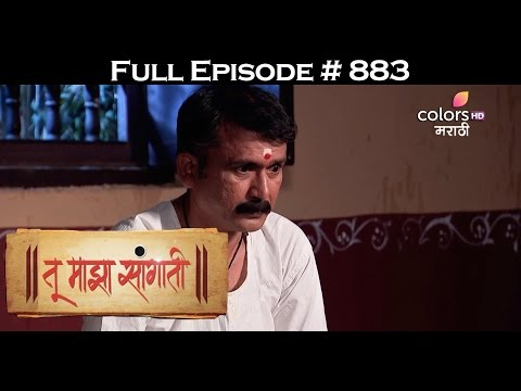 Tu Majha Saangaati - 28th April 2017 - तू माझा सांगाती - Full Episode HD