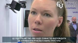 Яна Кравченко член робочої групи «Внутрішній водний транспорт» ініціативи «Громадський аудит Уряду»