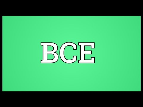BCE Meaning (видео)