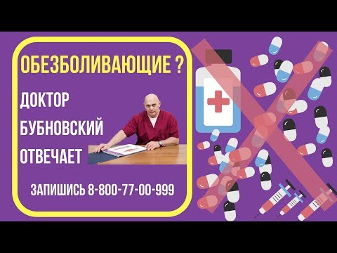 Рецепт лечение гипертонии