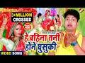 #chhath Video 2020 अवधेश प्रेमी यादव का नया छठ वीडियो    हे बहिना तनी होने घुसुकी   