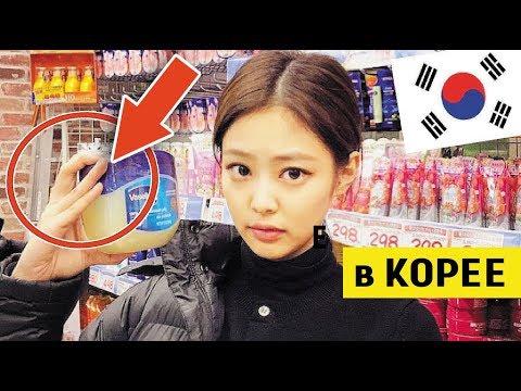 Что едят корейцы Еда из корейского магазина. Завтрак корейском магазине. Уличная еда в Южной Корее