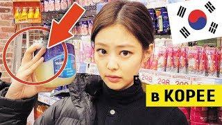 Что едят корейцы? Еда из корейского магазина. Завтрак корейском магазине. Уличная еда в Южной Корее