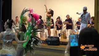ブロコ城南 横浜イベント ブラジル日本移民110周年を祝うinJICA横浜