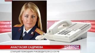 Следственный комитет сообщил о возбуждении еще одного уголовного дела в отношении Юрия Бобрышева