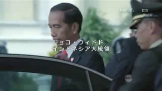 What If, Joko Widodo Opening Ceremony Asian Games Scene With Gransazer Opening