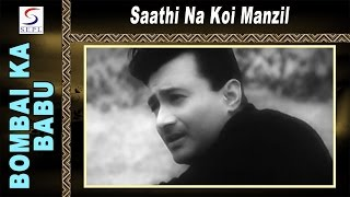 Saathi Na Koi Manzil   Mohammed Rafi @ Bombai Ka Babu