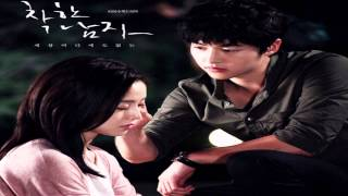 Various Artists - Water Lily (Innocent Man OST BMG)