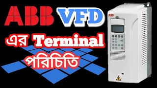 vfd motor control bangla - मुफ्त ऑनलाइन वीडियो