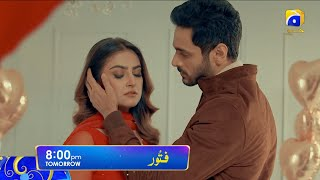 New Drama Serial Fitoor Tomorrow at 8:00 PM only on HAR PAL GEO