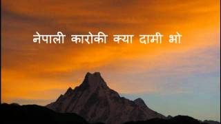 NEPALI LATEST KARAOKE KYA DAMI BHO-SHIVA PARIYAR