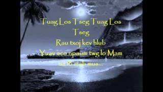 Tuag Los Tseg Contest Entry