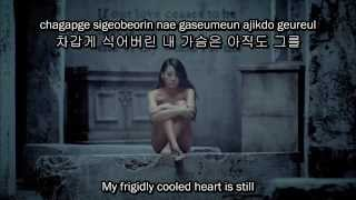 2NE1 - Missing You MV [Eng Sub/Romanization/Hangul] HD