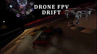 ASSETTO CORSA - DRONE FPV DRIFT MEIHAN | Mouse Steering