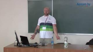 Учебно-практический семинар TRASSIR, SIGUR. А.Батов, 06.07.2017