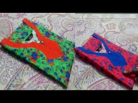Neck pattern nighties/cotton nighty/piping nighty/Nighty low price/Thirumathi Raji