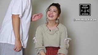 《掰掰》日本亞實最後希望世界跟她一樣也愛上台灣: The Japanese Girl Taiwan Will Miss