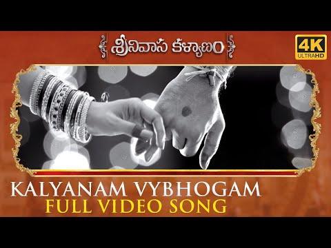 Kalyanam Vybhogam Full Video Song - Srinivasa Kalyanam Video Songs | Nithiin, Raashi Khanna