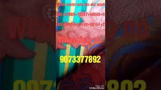 Kolkata fatafat fixed game 1234567890 - Ən Populyar Videolar