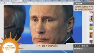Российский эксперт рассказал о состоянии здоровья Путина