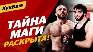 Мага Исмаилов и Халиев: признания, деньги в АСА, Макгрегор | ХукВам
