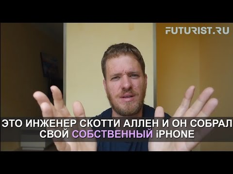 Сколько стоит собрать iPhone 6S своими руками