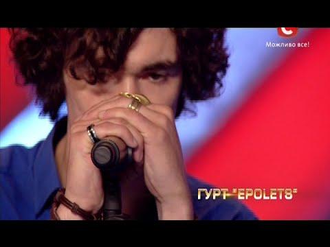 Концерт Epolets в Одессе - 7