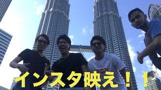 マレーシアでゆるーっとふわーっとインスタ映えスポット巡り!