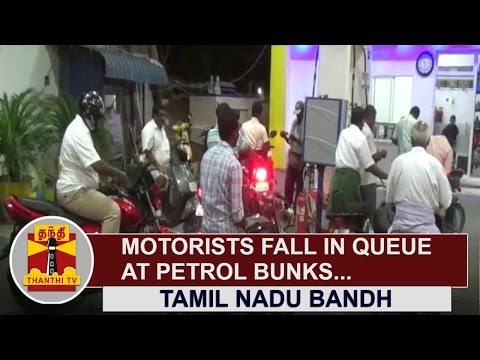 Motorists-fall-in-queue-at-City-Petrol-Bunks-Thanthi-TV