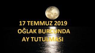 17 TEMMUZ 2019 OĞLAK BURCUNDA AY TUTULMASI - ZORLU BİTİŞLER
