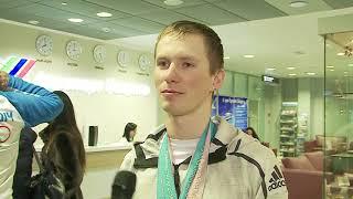 Денис Спицов: «В олимпийском самолете общался с Елистратовым и Трегубовым»