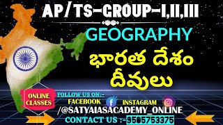 GEOGRAPHY -APPSC/TSPSC-GROUP-I,II CLASS-10