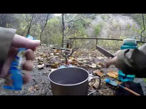 Ultralight Outdoor Trekking Gaskocher