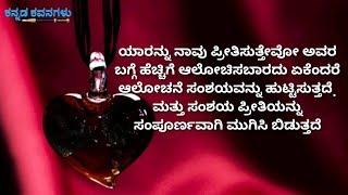 Kannada Kavanagalu ฟร ว ด โอออนไลน ด ท ว ออนไลน คล ปว ด โอ