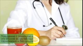 Клиника центральная г. Краснодар