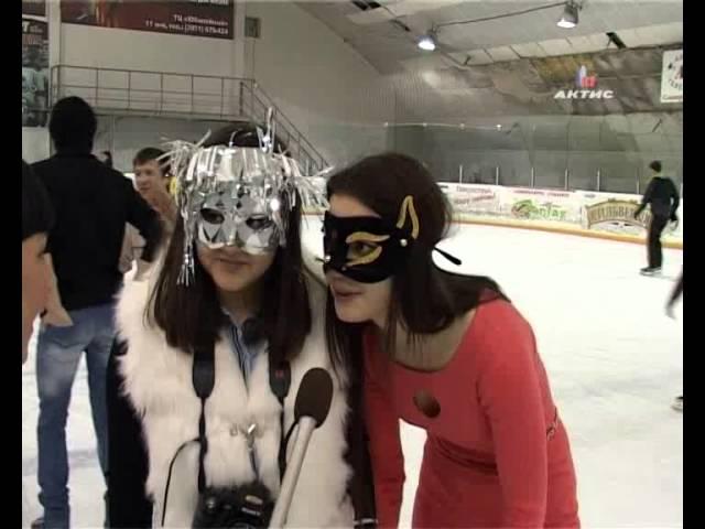 Ангарские студенты встретили Татьянин день на льду «Ермака»