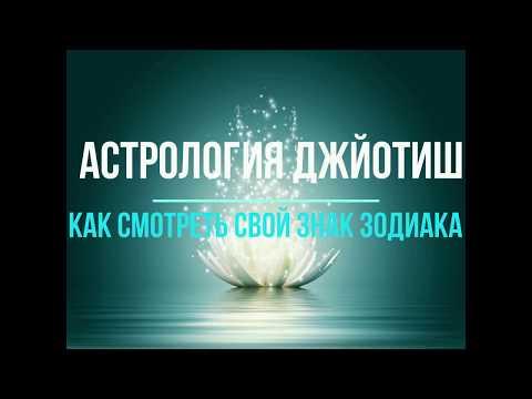 Лучший астролог санкт-петербурга