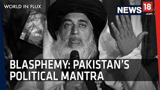 Blasphemy in Pakistan   Ahmadiyya Muslim Community Hounded Yet Again   World in Flux