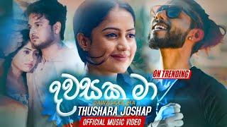 Thushara Joshap New Song Dawasaka Ma
