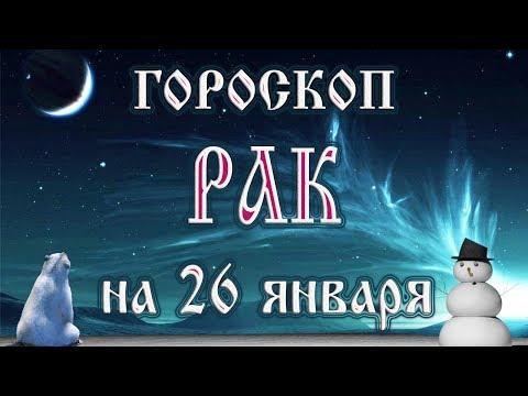 1 апреля овен 2017 гороскоп
