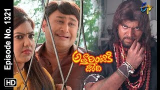 Attarintiki Daredi | 28th January 2019 | Full Episode No 1321 | ETV Telugu
