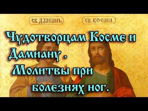 Текст молитвы на русском мария шерифович